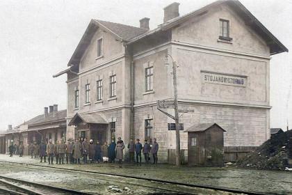 Залізничний вокзал в Стоянові